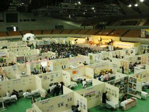 ふれあい人権フェスタ2007わかやま(全国大会)
