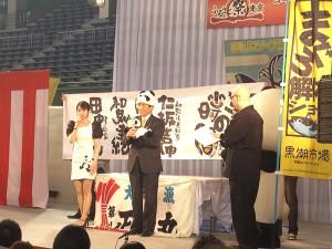 ふるさと祭り東京2012