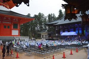 世界遺産「高野・熊野夢舞台」コンサート