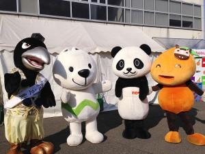 和歌山競輪場 新春わかちゃん祭り