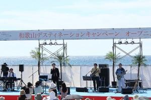 和歌山デスティネーションキャンペーン 特別記念コンサートⅠ 稲垣潤一コンサート