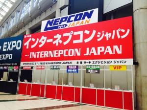 インターネプコンジャパン2015~和歌山県ブース装飾~