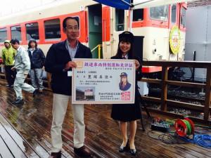 有田川町鉄道ファンフェスタ