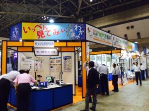 第19回機械技術要素展/和歌山県ブース装飾ほか