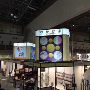 第80回東京インターナショナルギフトショー 和歌山県ブース装飾