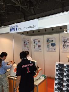 第18回関西機械要素技術展/株式会社アイエムティー ブース装飾