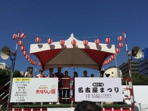 2015紀の国わかやま国体・大会でおもてなし~魅力商品満載~in名古屋まつり会場
