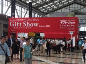 ギフトショー2016 和歌山染工株式会社ブース