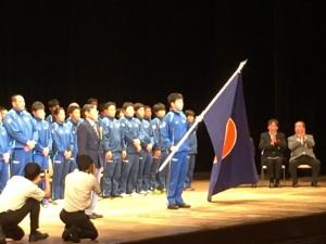 希望郷いわて国体和歌山県選手団結団壮行式