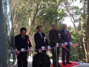 南方熊楠記念館新館オープン記念式典