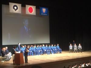 「2017笑顔つなぐえひめ国体」和歌山県選手団結団壮行式