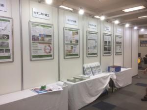 建設技術展近畿2017