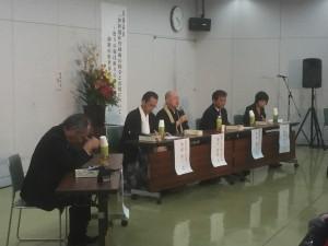 世界遺産シンポジウム 『熊野三山と参詣道』
