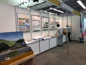建設技術展近畿2018